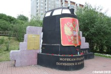 Murmansk Kursk Memorial