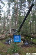 Salpa Line Huhmarisvaara Cannons
