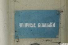 Szprotawa Wiechlice Soviet Airbase