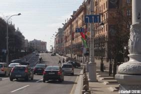 Minsk Belarus Lenin Street