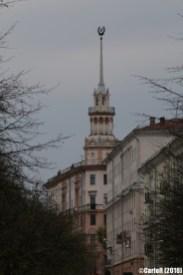 Minsk Television Center Belarus
