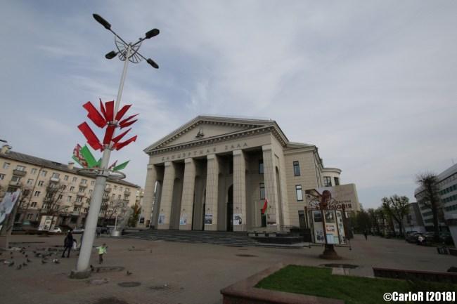 Minsk Belarus Philharmonic Building