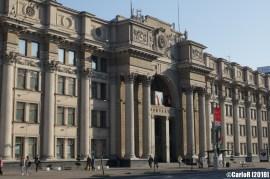 Minsk Belarus Central Post Office