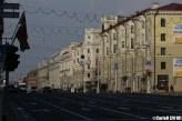 Minsk Belarus Central District