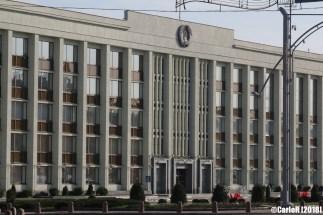 Minsk Belarus Lenin Square Court