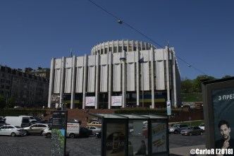 Kiev Ukrainian House Congress Center