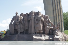Kiev Friendship of Nations Soviet Monument