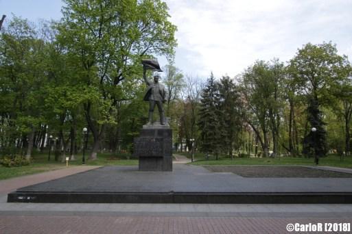 Kiev Soviet Architecture Monument
