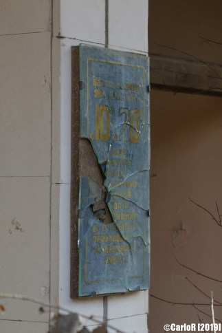 Ghost Town Post Office Pripyat Cold War Chernobyl Nuclear Power Plant Exclusion Zone