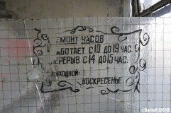 Ghost Town Barber Shop Pripyat Cold War Chernobyl Nuclear Power Plant Exclusion Zone