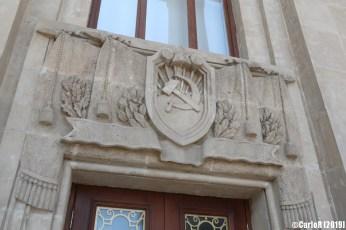 Baku Museum Center Lenin Soviet Communist architecture, Azerbaijan