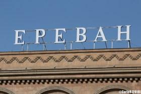 Erevan Soviet-style stalinist railway station with emblem - Armenia