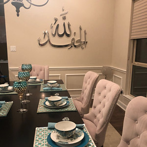 "Tableau calligraphie islamique ""Lilalhi Alhamd"""
