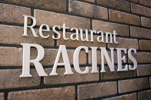 Restaurant RACINES様 店舗看板