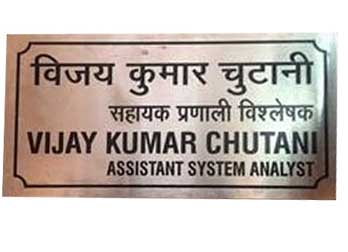 Metal Name Plates Steel Name Plate Manufacturer From Delhi Ss