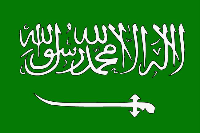 la bandera verde de Mahoma