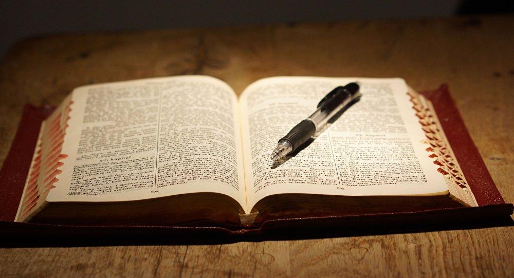 10 Orações Mais Poderosas da Bíblia