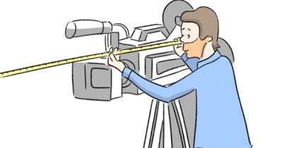 kamera-assistent