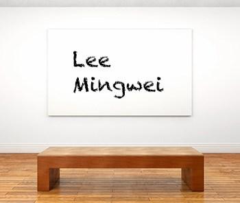 Künstlerbiographie Lee Mingwei icon