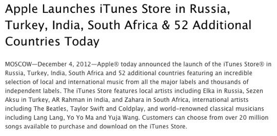 sihirli elma itunes store turkiye acildi 28 iTunes Store Türkiye sonunda açıldı! :)