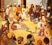 Dev Anand 3d Name Wallpapers Guru Har Gobind Sikhiwiki Free Sikh Encyclopedia