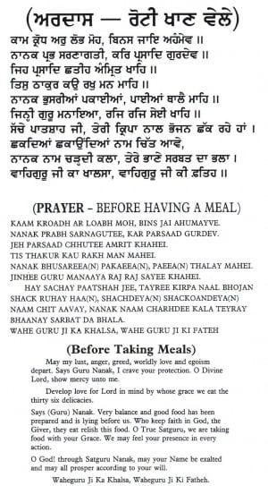 Langar  SikhiWiki free Sikh encyclopedia