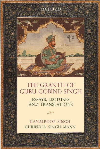 the scripture of guru gobind singh new book explores the sikh art elt cover from oup