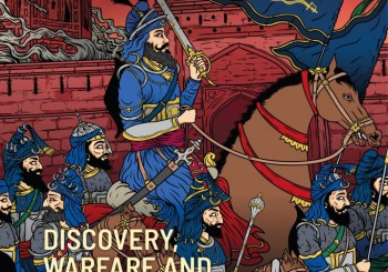 New book: The British and the Sikhs: Discovery, Warfare and Friendship c1700-1900