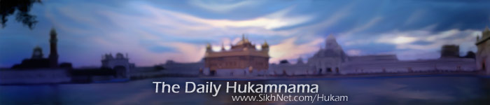 The Daily Hukamnama from Harimandir Sahib, Amritsar - India