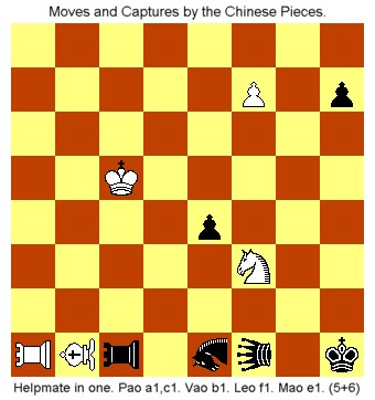 chess with chinese pieces