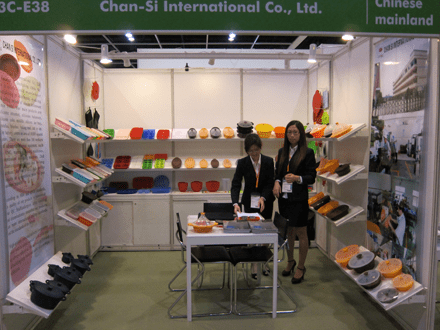 ChanSi International CoLtd Since 1996