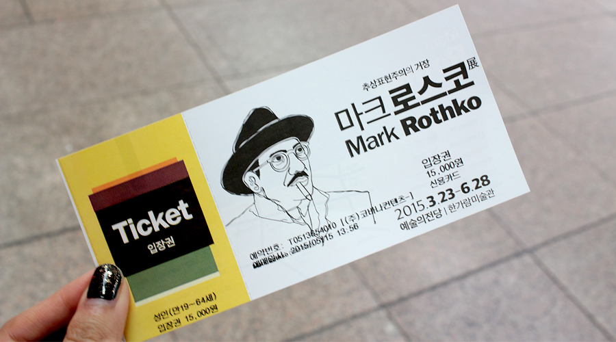 2015-05-15-mark-rothko-exhibit-seoul-arts-center-korea-01