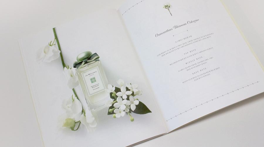 2015-05-allure-korea-perfume-flower-booklet-04