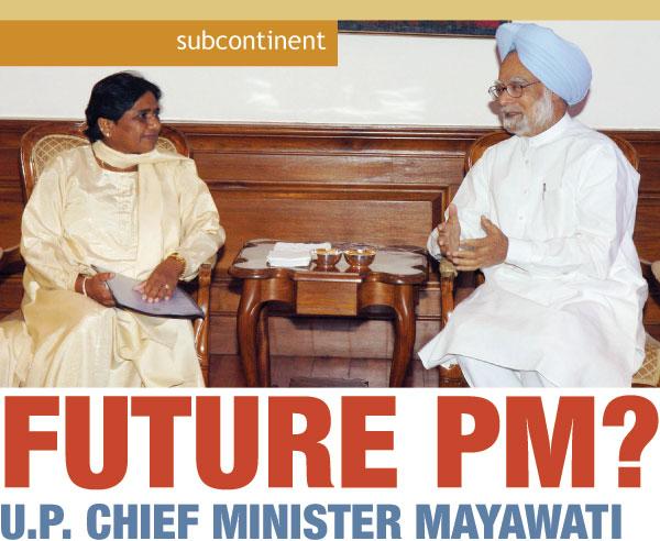 Mayawati Kumar