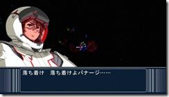 Japan Import Namco Mobile Suit Gundam UC