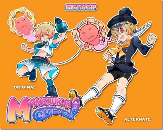 Costumes_Mamoru