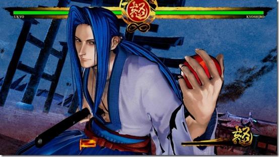 samurai shodown ukyo