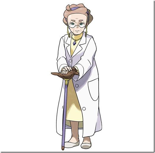 people_professor