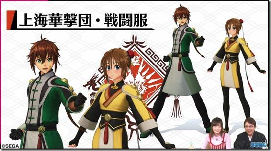 shanghai combat revue 3