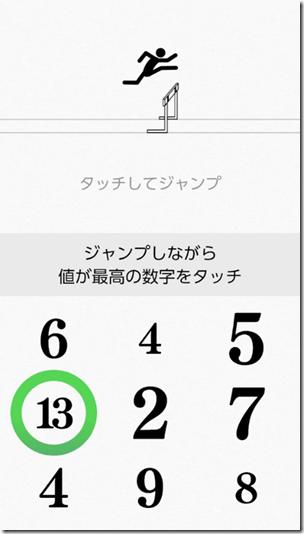 kawashima 10