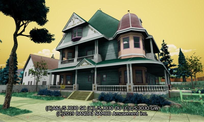 JoJo's Bizarre Adventure Last Survivor rohan's house