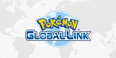pokemon global link shutdown