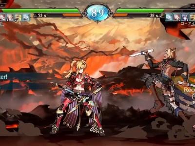 Granblue Fantasy Versus Fremel Island Stage