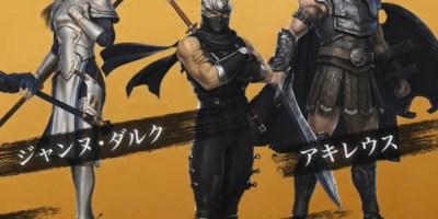 Warriors Orochi 4 Ultimate Ryu Hayabusa Joan of Arc Achilles