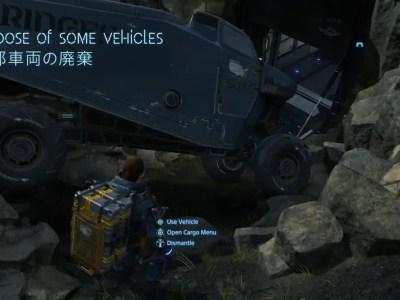 death stranding vehicles