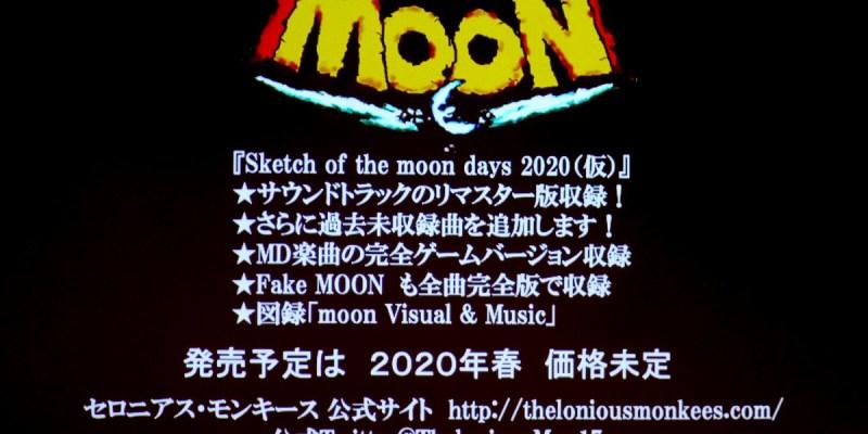 New Album Releases 2020.Anti Rpg Moon Will Get New Sketch Of Moondays 2020 Album