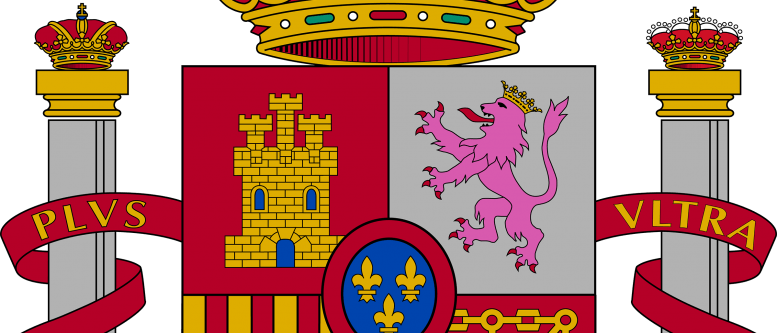 The coat of arms of Spain, flanked by the Pillars of Hercules bearing the motto Plus ultra