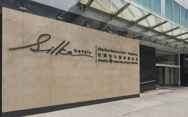 Budget Hotels In Hong Kong Silka West Kowloon Official Site