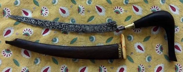 Senjata Tradisional Aceh Meukuree
