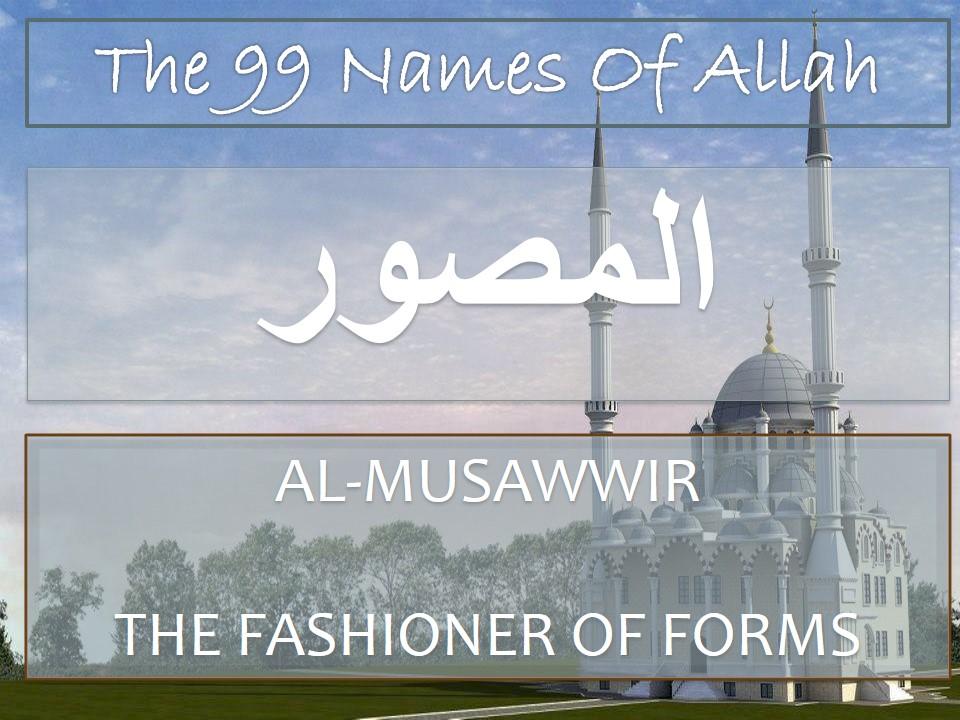 99 Names of Allah - Page 10 of 11 - Silsila-e-Kamaliya